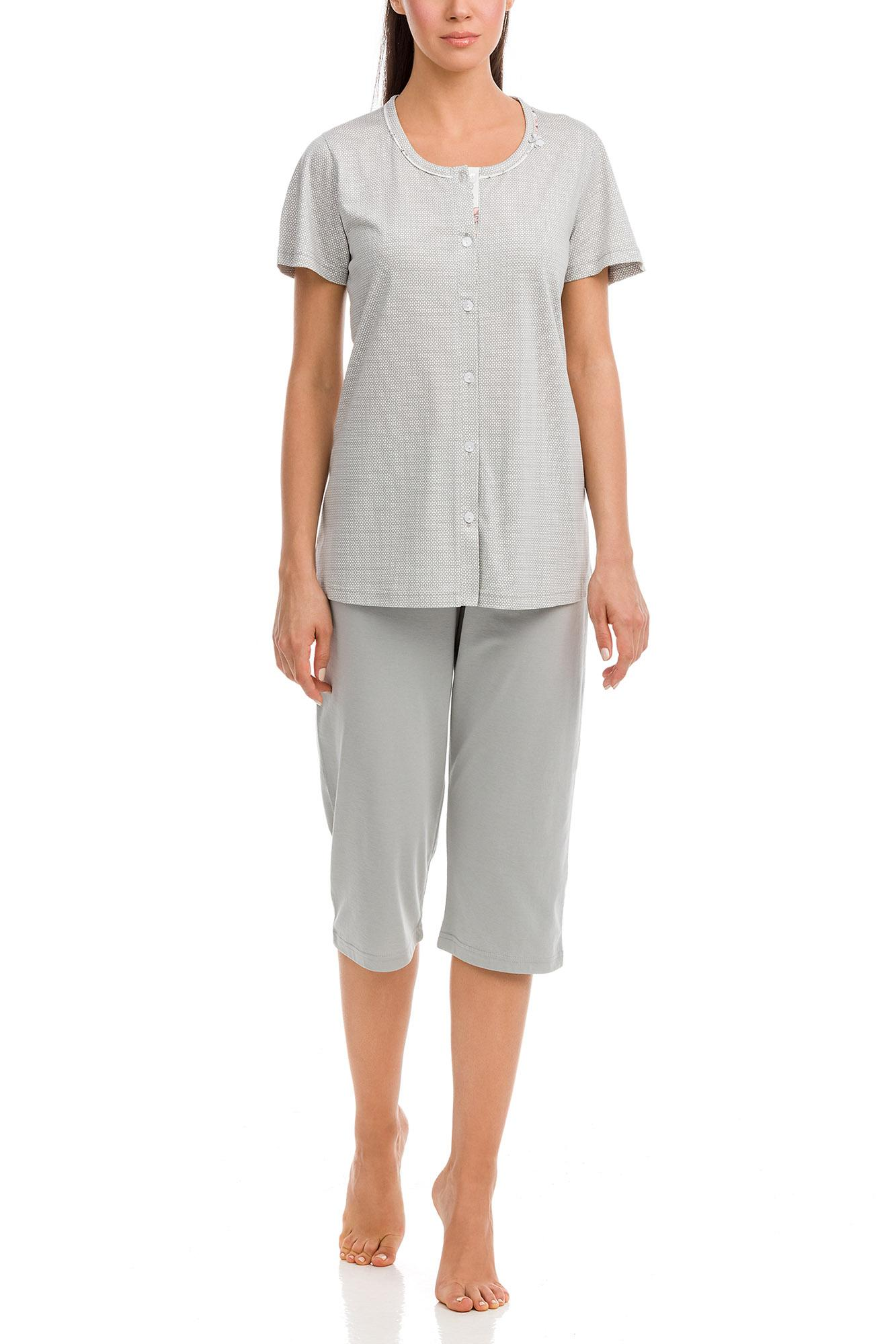 Women's Pyjamas Plus Size