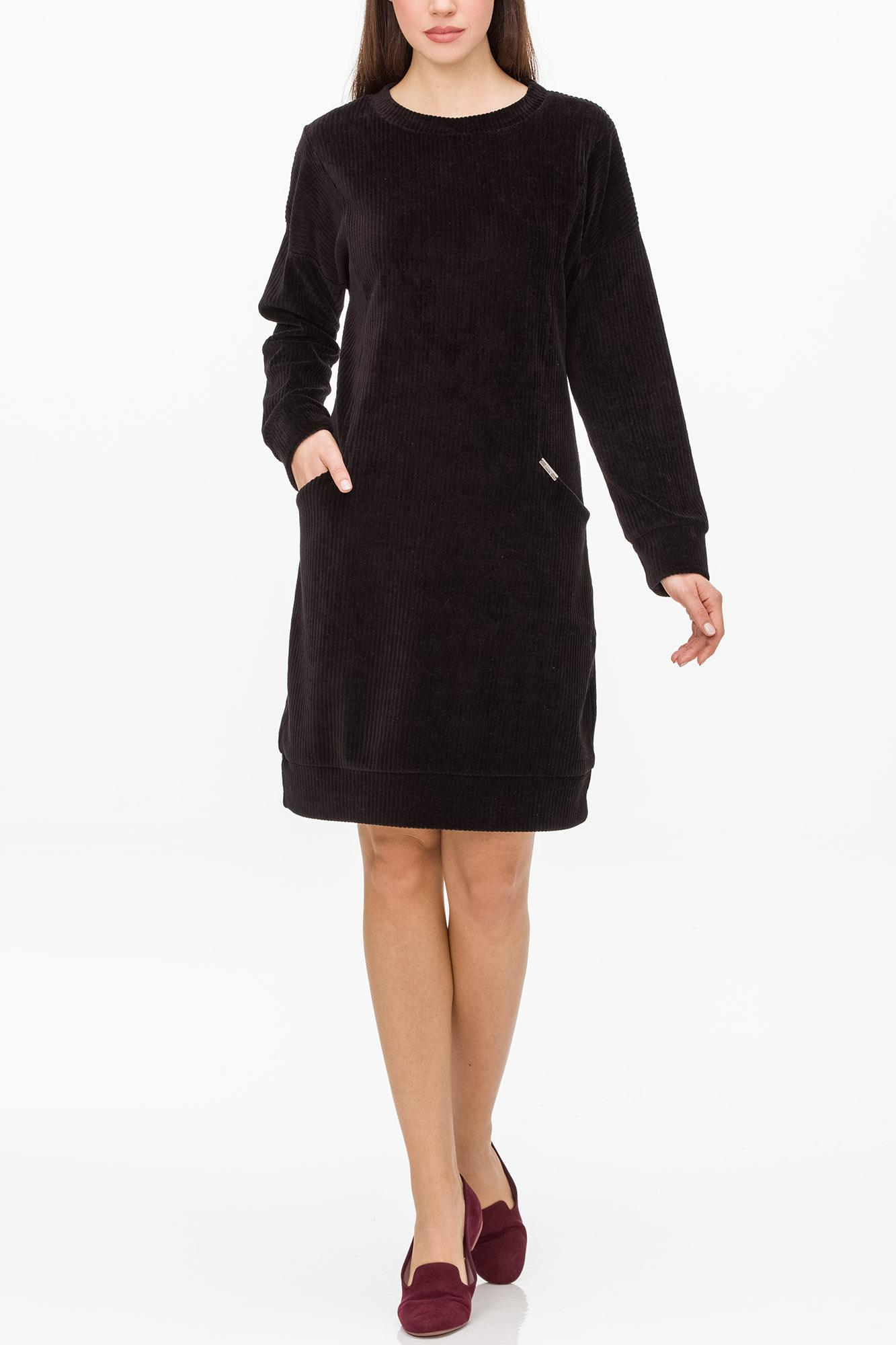 Women's Velour Dress