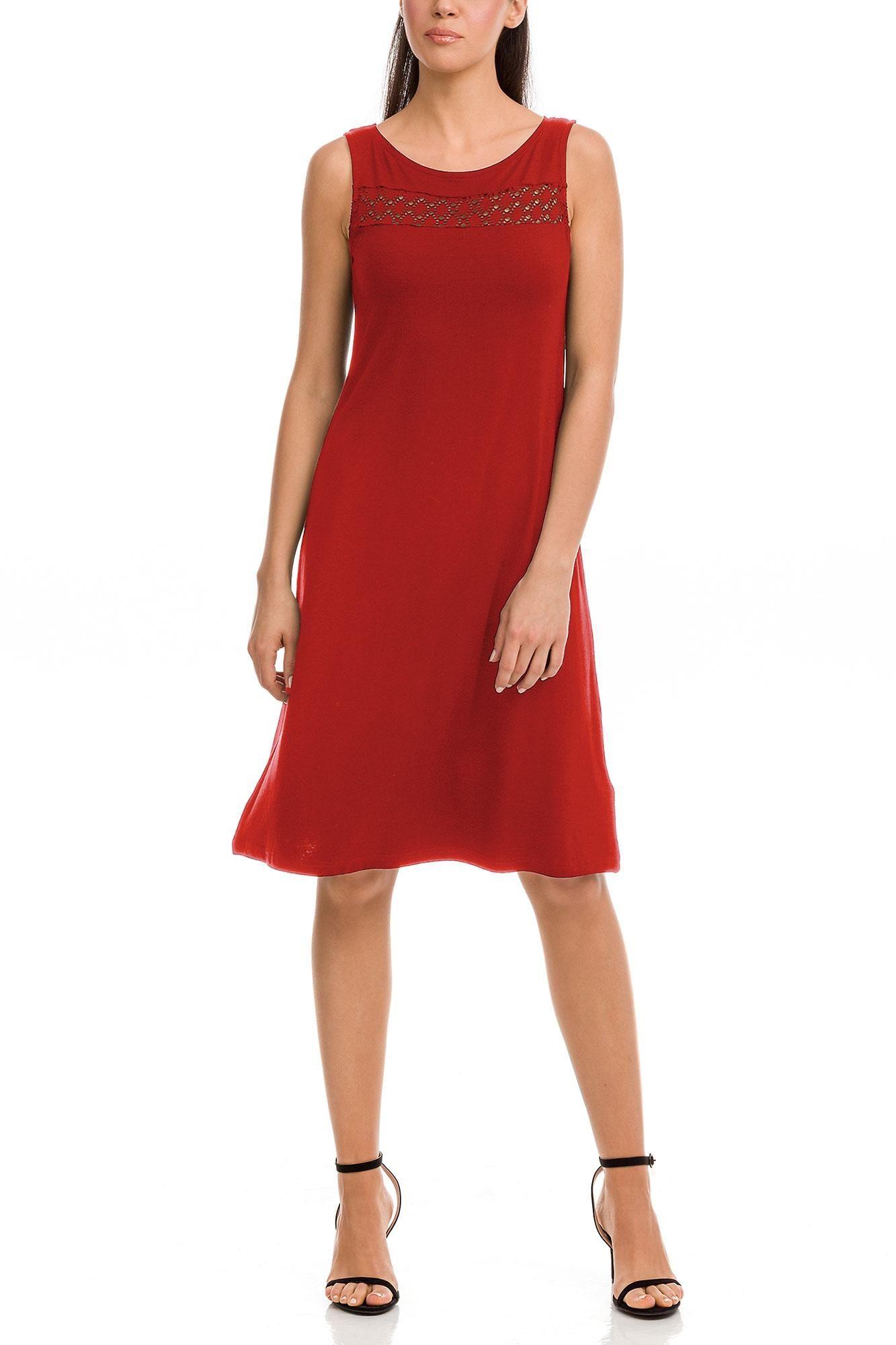 Φόρεμα Μονόχρωμο με Ζακάρ